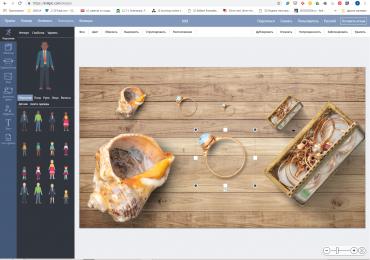 obj_toolbar_new-01